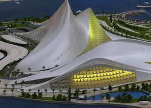 Opera Grand